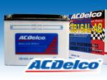 ACデルコバッテリーDB16AL-A2