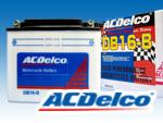 ACデルコバッテリーDB16-B