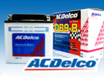 ACデルコバッテリーDB9-B