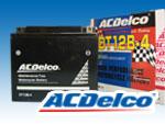 ACデルコバッテリーDT12B-4