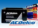 ACデルコバッテリーDT7B-4