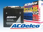 ACデルコバッテリーDTX16-BS