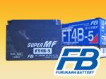 古河バッテリーFT4B-5