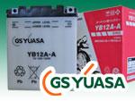 GSユアサバッテリーYb12A-A